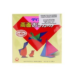 papier origami bicolore feuilles 20x20cm blog rougier. Black Bedroom Furniture Sets. Home Design Ideas
