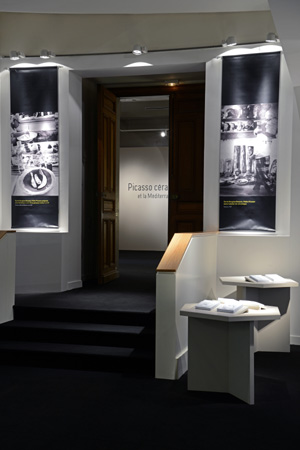 Exposition Picasso Sèvres