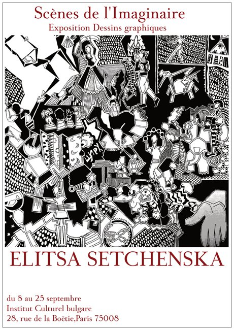 Exposition - Elitsa Setchenska